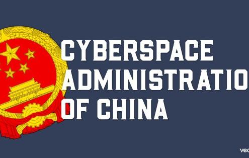 China's Plan to Begin Eliminating IPv4 Usage in 2023